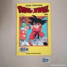 Cómics: DRAGON BALL- AKIRA TORIYAMA,SERIE AMARILLA. Lote 184058095