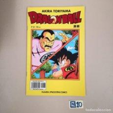 Cómics: DRAGON BALL- AKIRA TORIYAMA,SERIE AMARILLA. Lote 184058146