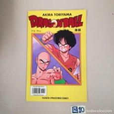 Cómics: DRAGON BALL- AKIRA TORIYAMA,SERIE AMARILLA. Lote 184058168