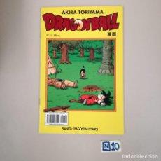 Cómics: DRAGON BALL- AKIRA TORIYAMA,SERIE AMARILLA. Lote 184058190