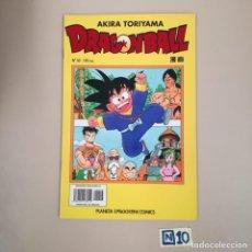 Cómics: DRAGON BALL- AKIRA TORIYAMA,SERIE AMARILLA. Lote 184058215