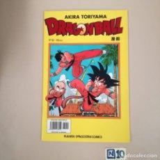 Cómics: DRAGON BALL- AKIRA TORIYAMA,SERIE AMARILLA. Lote 184058287