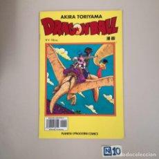Cómics: DRAGON BALL- AKIRA TORIYAMA,SERIE AMARILLA. Lote 184058315