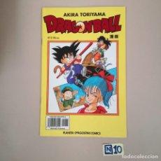 Cómics: DRAGON BALL- AKIRA TORIYAMA,SERIE AMARILLA. Lote 184058352
