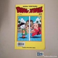 Cómics: DRAGON BALL- AKIRA TORIYAMA,SERIE AMARILLA. Lote 184058377