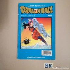 Cómics: DRAGON BALL- AKIRA TORIYAMA,SERIE AZUL. Lote 184058417