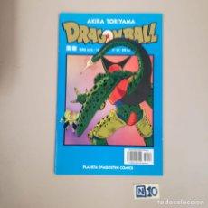 Cómics: DRAGON BALL- AKIRA TORIYAMA,SERIE AZUL. Lote 184058436