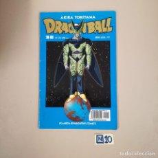 Cómics: DRAGON BALL- AKIRA TORIYAMA,SERIE AZUL. Lote 184058576