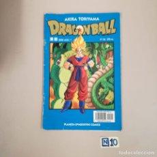 Cómics: DRAGON BALL- AKIRA TORIYAMA,SERIE AZUL. Lote 184058606
