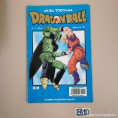 Cómics: DRAGON BALL- AKIRA TORIYAMA,SERIE AZUL. Lote 184058720