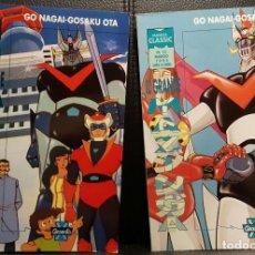 Cómics: GRAN MAZINGER Z - LOTE DE 2 LIBROS MANGA - ITALIA - 1993 - EXCELENTE - MAZINGUER - NO CORREOS. Lote 185975055