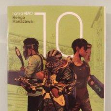 Cómics: I AM A HERO Nº 10 MANGA DE KENGO HANAZAWA NORMA EDITORIAL NUEVO. Lote 186189947