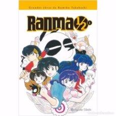 Cómics: RANMA 1/2 Nº01. Lote 188500097