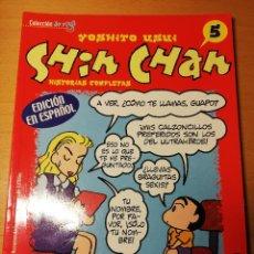 Cómics: SHIN CHAN Nº 5 (YOSHITO USUI) PLANETA DEAGOSTINI COMICS. Lote 188785627