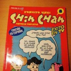 Cómics: SHIN CHAN Nº 8 (YOSHITO USUI) PLANETA DEAGOSTINI COMICS. Lote 188785678