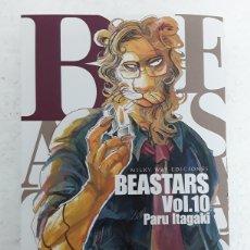 Cómics: BEASTARS 10 - PARU ITAGAKI - MILKY WAY / MANGA. Lote 188911396