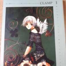 Cómics: CLOVER CLAMP 1. Lote 190016797