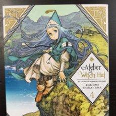 Cómics: ATELIER OF WITCH HAT 4 - KAMOME SHIRAHAMA - MILKY WAY EDICIONES - MANGA. Lote 166271662