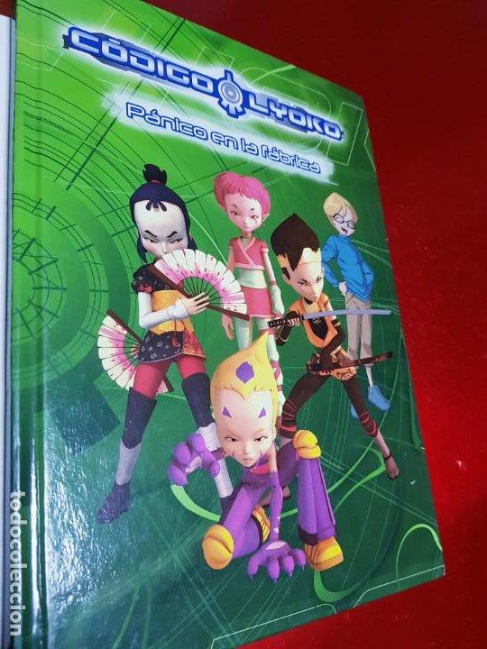 LIBRO-CÓDIGO LYOKO-PÁNICO EN LA FÁBRICA-MEDIA LIVE-2007-VER FOTOS (Tebeos y Comics - Manga)