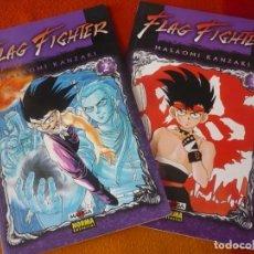 Cómics: FLAG FIGHTER NºS 2 Y 3 ( MASAOMI KANZAKI ) ¡BUEN ESTADO! MANGA NORMA. Lote 191238267