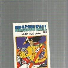 Cómics: DRAGON BALL TOMO 17. Lote 191822365
