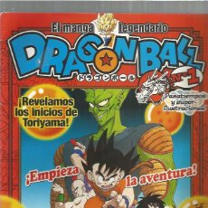 Cómics: DRAGON BALL MANGA LEGENDARIO 1. Lote 191826147
