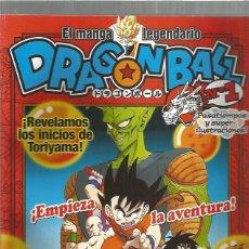Cómics: DRAGON BALL MANGA LEGENDARIO 1. Lote 191827060