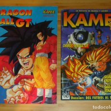 Cómics: KAME - Nº 12 Y DRAGON BALL GT - KAME ESPECIAL - NÚMERO ÚNICO. Lote 192586047