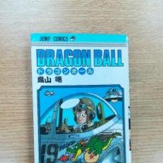 Cómics: DRAGON BALL #19 (JUMP COMICS). Lote 192926285