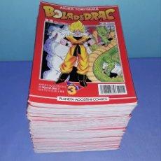 Comics: COLECCION COMPLETA SERIE ROJA BOLA DE DRAC AKIRA TORIYAMA DRAGON BALL EN MUY BUEN ESTADO MANGA. Lote 193735816