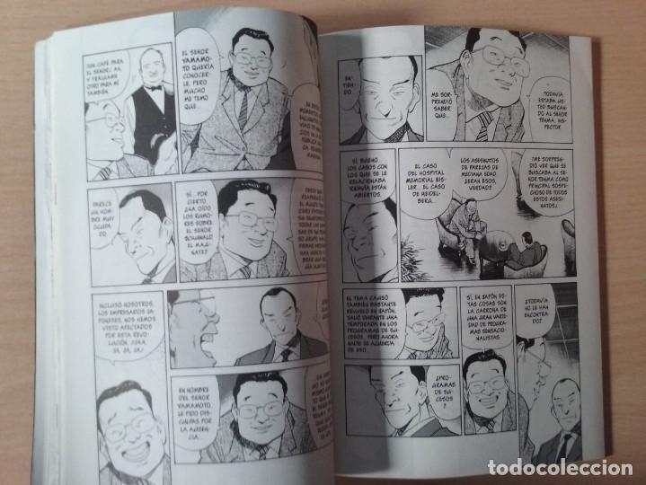 Cómics: MONSTER -YO SOY TENMA (LIBRO 16) - NAOKI URASAWA (PLANETA AGOSTINI) - Foto 6 - 194124547