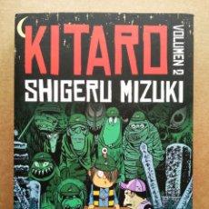 Cómics: KITARO VOLUMEN 2, POR SHIGERU MIZUKI (ASTIBERRI, 2015).. Lote 194154513