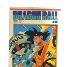 Cómics: DRAGON BALL N,118 PLANETA. Lote 194296708