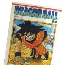 Cómics: DRAGON BALL N,119 PLANETA. Lote 194296763