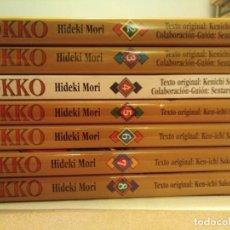 Cómics: BOKKO - NUMEROS DEL 2 AL 8 - COMIC - MANGA - MORI. Lote 194340092