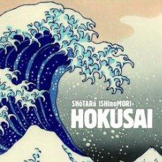 Cómics: HOKUSAI - PANINI MANGA - NUEVO. Lote 194912586