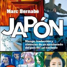 Cómics: JAPON MANGA TRADUCCION Y VIVENCIAS DE UN APASIONADO DEL PAIS - NORMA MANGA - NUEVO. Lote 194912618