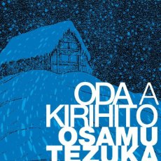 Cómics: ODA A KIRIHITO 01 (DE 2) - ECC EDICIONES - NUEVO. Lote 194913016