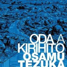 Cómics: ODA A KIRIHITO 02 (DE 2) - ECC EDICIONES - NUEVO. Lote 194913035