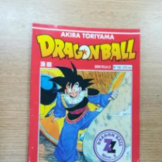 Cómics: DRAGON BALL (SERIE ROJA) #2. Lote 194961405