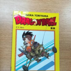 Cómics: DRAGON BALL (SERIE AMARILLA) #19. Lote 194961413