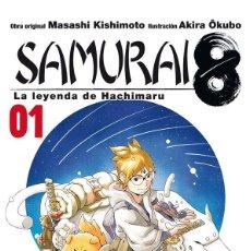 Cómics: SAMURAI 8 01 - PLANETA - SEMINUEVO. Lote 195136195
