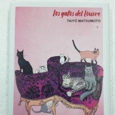 Cómics: LOS GATOS DEL LOUVRE 1 - TAIYÔ MATSUMOTO - ECC CÓMICS / MANGA. Lote 195172150
