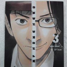 Cómics: MY HOME HERO 3 - NAOKI YAMAKAWA, MASASHI ASAKI - ECC CÓMICS / MANGA. Lote 195173917