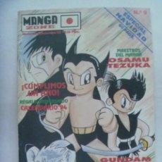 Cómics: MANGA ZONE , Nº 9, NOVIEMBRE / DICIEMBRE 1993 ESPECIAL NAVIDAD. Lote 195207741