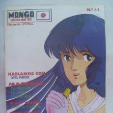 Cómics: MANGA ZONE , Nº 11, FEBRERO 1994. Lote 195312067