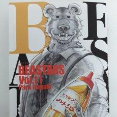 Cómics: BEASTARS 11 - PARU ITAGAKI - MILKY WAY / MANGA. Lote 195356608