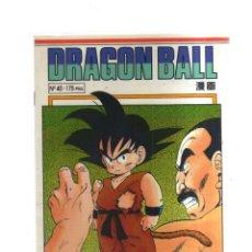 Cómics: DRAGON BALL N,40 PLANETA. Lote 195465480