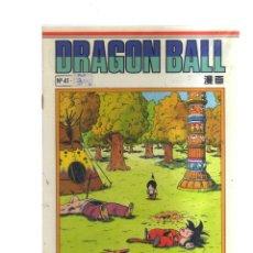 Cómics: DRAGON BALL N,41 PLANETA. Lote 195465655