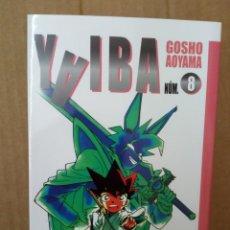 Cómics: YAIBA Nº 8, DE GOSHO AOYAMA. Lote 195489915